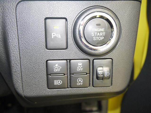 プッシュスタートスイッチや安全装置のスイッチなどです!