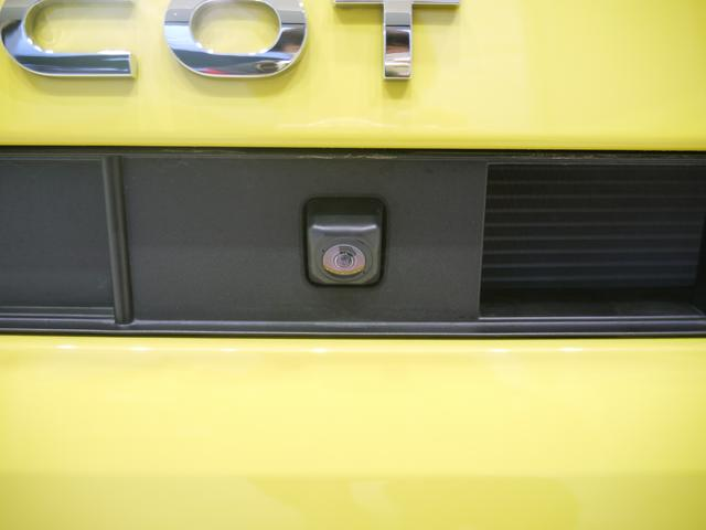 【全周囲カメラ】前・後・左・右の4つのカメラで全周囲を見ることが出来ます。真上から見下ろしたように表示されますので駐車もラクラクですよ!