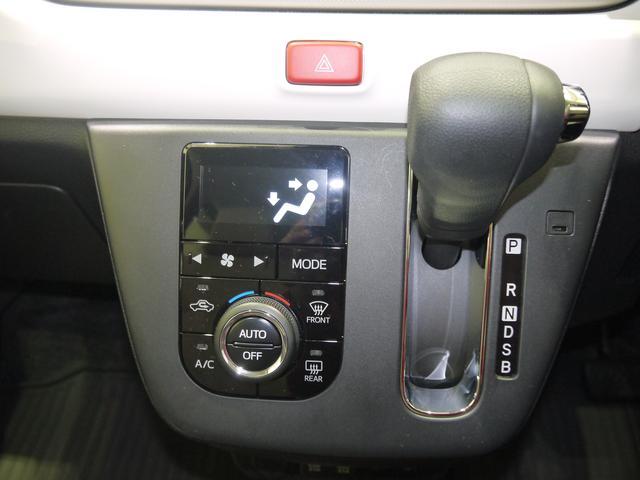 【オートエアコン】温度・風量だけでなく、吹き出し口の変更も自動で行います!内気・外気の切り替えもフルオートですので任せて安心、快適なエアコンです!