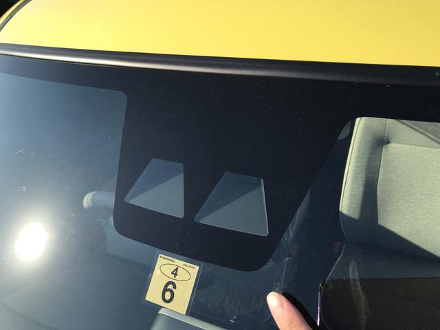 【スマートアシスト】ふと目を離した隙に前方の車が停車していて追突しそうになった!という経験はございませんか?クルマのセンサーが判断してブレーキがかかり衝突を回避します!安心安全な運転をサポートします!