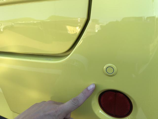 【後方誤発進抑制制御】こちらのソナーセンサーにて後方にある壁などを感知してアクセルとブレーキの踏み間違い時に急発進しないように抑制いたしますので安心ですよ!