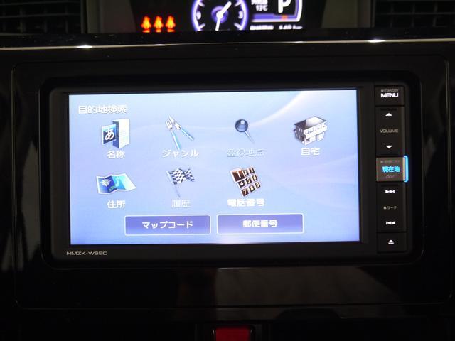 カスタムG ターボ SA3 フルセグナビ バックカメラ(9枚目)