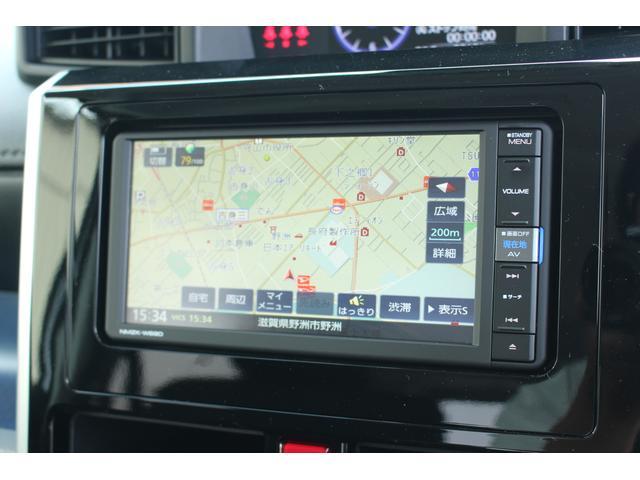 カスタムG SA3 純正ナビ Bカメラ コーナーセンサー 追突被害軽減ブレーキ スマアシ3 コーナーセンサー 純正ナビ 地デジ Bluetooth接続 DVD再生 両側電動スライドドア スマートキー オートエアコン バックカメラ(11枚目)