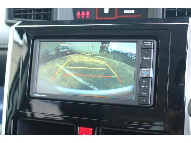 カスタムG SA3 純正ナビ Bカメラ コーナーセンサー 追突被害軽減ブレーキ スマアシ3 コーナーセンサー 純正ナビ 地デジ Bluetooth接続 DVD再生 両側電動スライドドア スマートキー オートエアコン バックカメラ(14枚目)