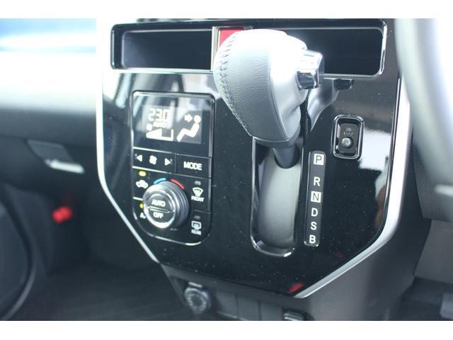 カスタムG SA3 純正ナビ Bカメラ コーナーセンサー 追突被害軽減ブレーキ スマアシ3 コーナーセンサー 純正ナビ 地デジ Bluetooth接続 DVD再生 両側電動スライドドア スマートキー オートエアコン バックカメラ(15枚目)