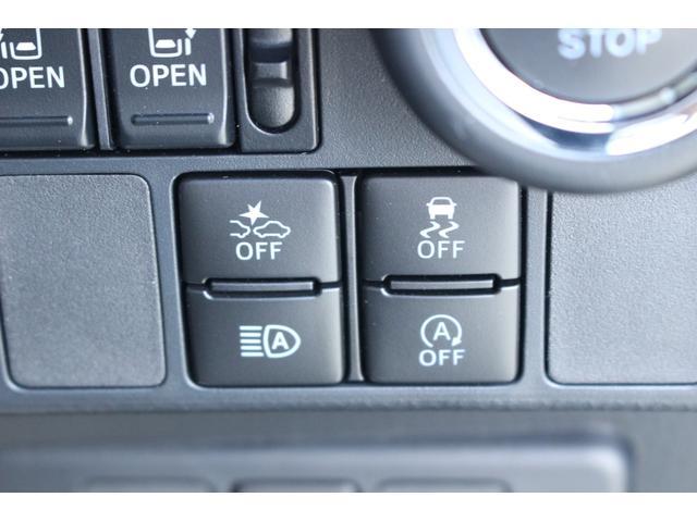 カスタムG SA3 純正ナビ Bカメラ コーナーセンサー 追突被害軽減ブレーキ スマアシ3 コーナーセンサー 純正ナビ 地デジ Bluetooth接続 DVD再生 両側電動スライドドア スマートキー オートエアコン バックカメラ(34枚目)