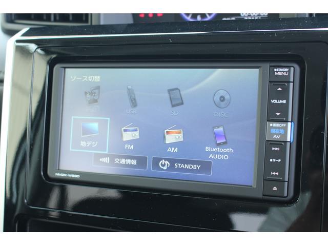 カスタムG SA3 純正ナビ Bカメラ コーナーセンサー 追突被害軽減ブレーキ スマアシ3 コーナーセンサー 純正ナビ 地デジ Bluetooth接続 DVD再生 両側電動スライドドア スマートキー オートエアコン バックカメラ(36枚目)