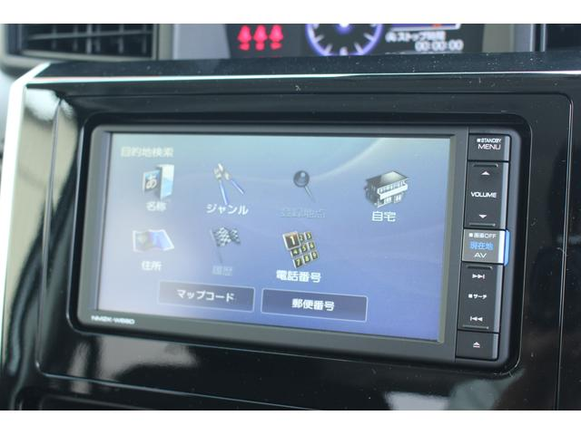 カスタムG SA3 純正ナビ Bカメラ コーナーセンサー 追突被害軽減ブレーキ スマアシ3 コーナーセンサー 純正ナビ 地デジ Bluetooth接続 DVD再生 両側電動スライドドア スマートキー オートエアコン バックカメラ(37枚目)