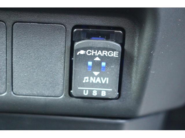 カスタムG SA3 純正ナビ Bカメラ コーナーセンサー 追突被害軽減ブレーキ スマアシ3 コーナーセンサー 純正ナビ 地デジ Bluetooth接続 DVD再生 両側電動スライドドア スマートキー オートエアコン バックカメラ(38枚目)