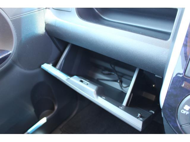 車のプロとして納車前に点検または車検を実施ししっかりメンテナンスをしてご納車をさせていただきます