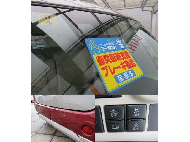 「ダイハツ」「ムーヴキャンバス」「コンパクトカー」「滋賀県」の中古車5