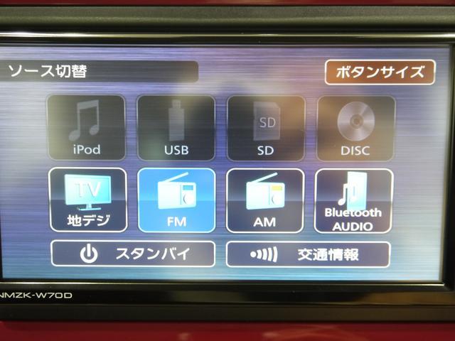 スタイル SA3 カーナビ フルセグTV パノラマモニター(35枚目)