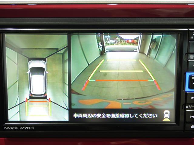 スタイル SA3 カーナビ フルセグTV パノラマモニター(36枚目)