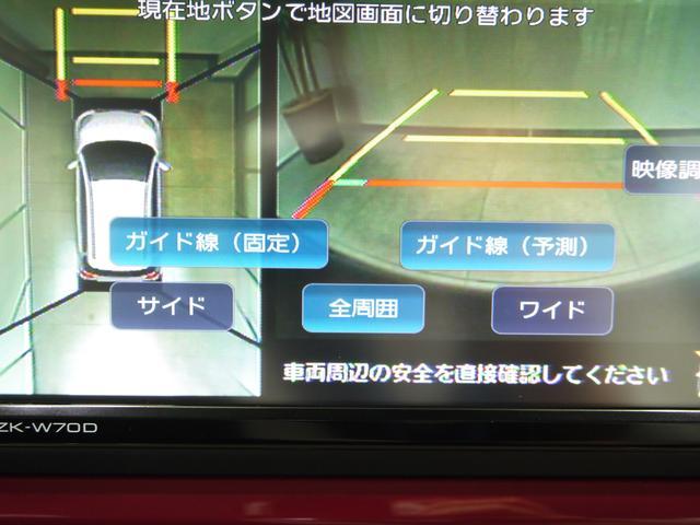 スタイル SA3 カーナビ フルセグTV パノラマモニター(37枚目)