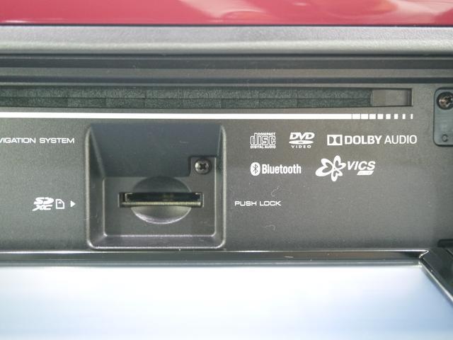 スタイル SA3 カーナビ フルセグTV パノラマモニター(38枚目)