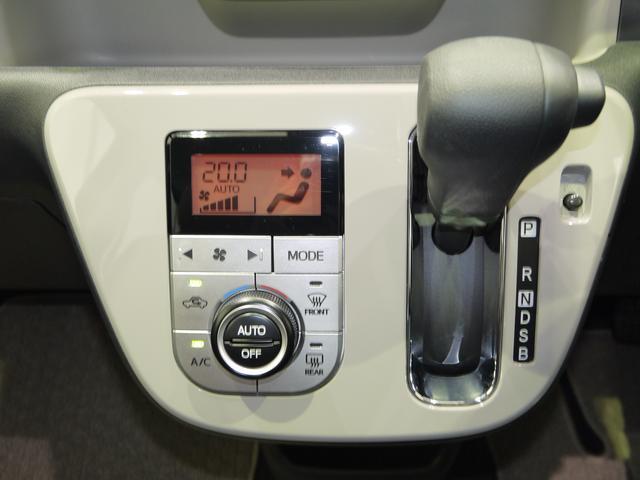 スタイル SA3 カーナビ フルセグTV パノラマモニター(45枚目)