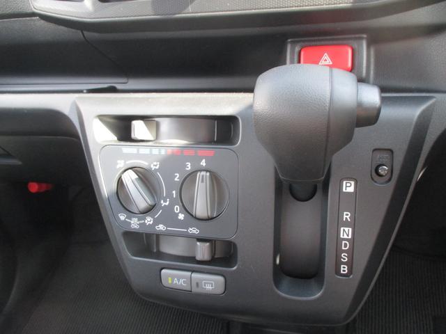 L SA3 キーレス CDステレオ コーナーセンサー(9枚目)
