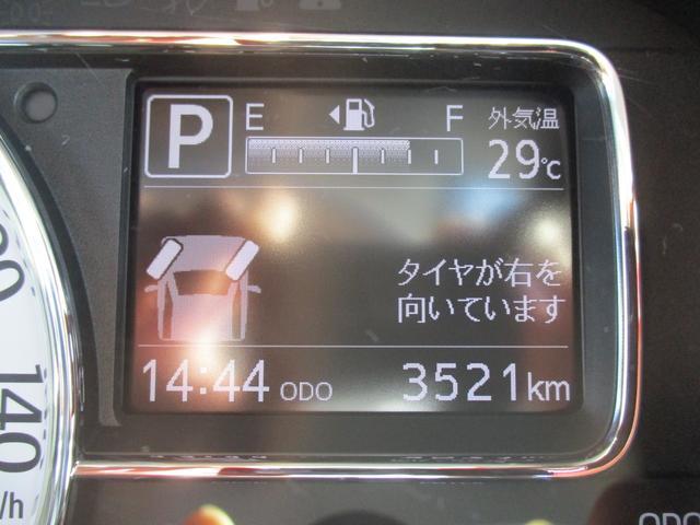 Gリミテッド SA3 パノラマモニター対応カメラ付き(6枚目)