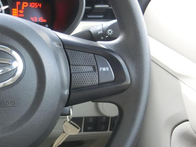 L SAIII CD/USB バックカメラ対応(6枚目)