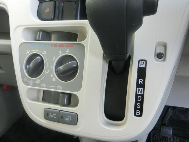 L SAIII CD/USB バックカメラ対応(12枚目)