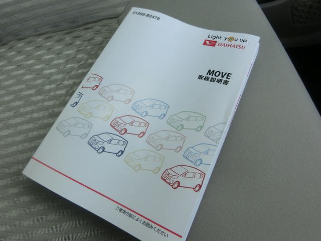 L SAIII CD/USB バックカメラ対応(41枚目)