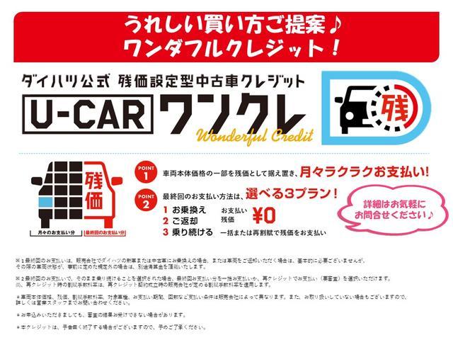 L SA3 エコアイドル スマアシ3 キーレス 追突被害軽減ブレーキ スマアシ3 キーレス エコアイドル(4枚目)