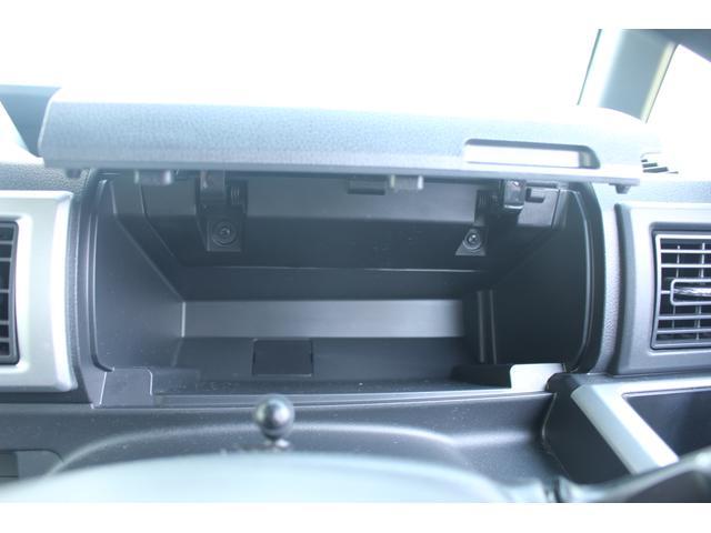 GターボSAIII 4WD フルセグナビ バックカメラ 衝突被害軽減ブレーキ 4WD ターボ フルセグナビ Bluetooth対応 DVD再生 バックカメラ ステアリングスイッチ 両側パワースライドドア シートヒーター LEDヘッドライト エコアイドル(42枚目)