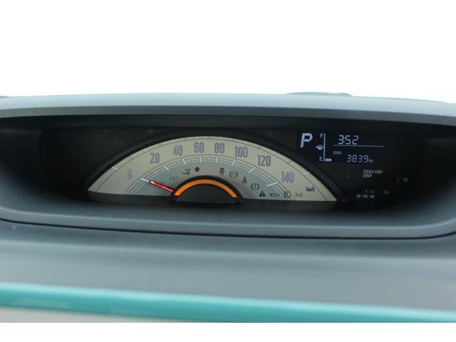 Xホワイトアクセントリミテッド SA3 LEDヘッドライト 衝突被害軽減ブレーキ 誤発進抑制制御機能 車線逸脱機能 オートハイビーム オートライト プッシュスタート 両側パワースライドドア LEDヘッドライト LEDフォグランプ CDデッキ キーフリーシステム(10枚目)