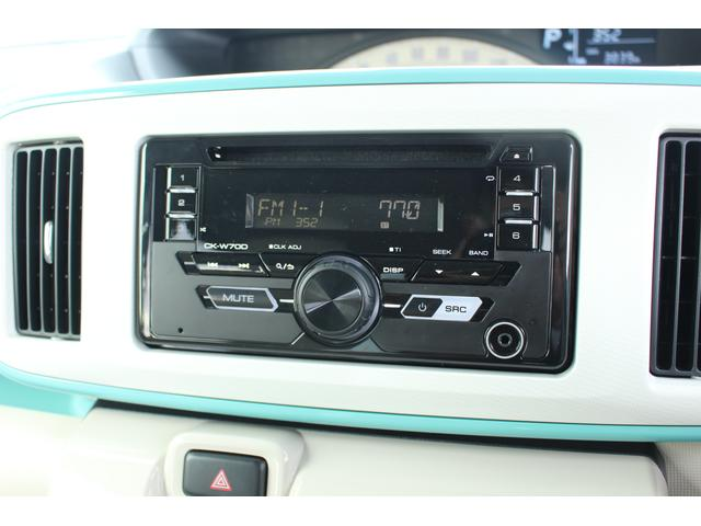 Xホワイトアクセントリミテッド SA3 LEDヘッドライト 衝突被害軽減ブレーキ 誤発進抑制制御機能 車線逸脱機能 オートハイビーム オートライト プッシュスタート 両側パワースライドドア LEDヘッドライト LEDフォグランプ CDデッキ キーフリーシステム(11枚目)