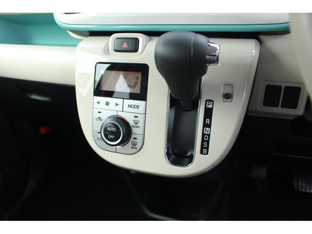Xホワイトアクセントリミテッド SA3 LEDヘッドライト 衝突被害軽減ブレーキ 誤発進抑制制御機能 車線逸脱機能 オートハイビーム オートライト プッシュスタート 両側パワースライドドア LEDヘッドライト LEDフォグランプ CDデッキ キーフリーシステム(12枚目)