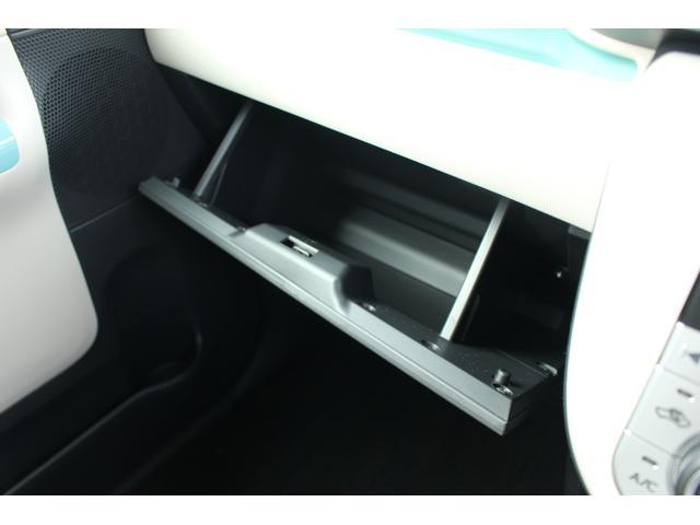 Xホワイトアクセントリミテッド SA3 LEDヘッドライト 衝突被害軽減ブレーキ 誤発進抑制制御機能 車線逸脱機能 オートハイビーム オートライト プッシュスタート 両側パワースライドドア LEDヘッドライト LEDフォグランプ CDデッキ キーフリーシステム(13枚目)