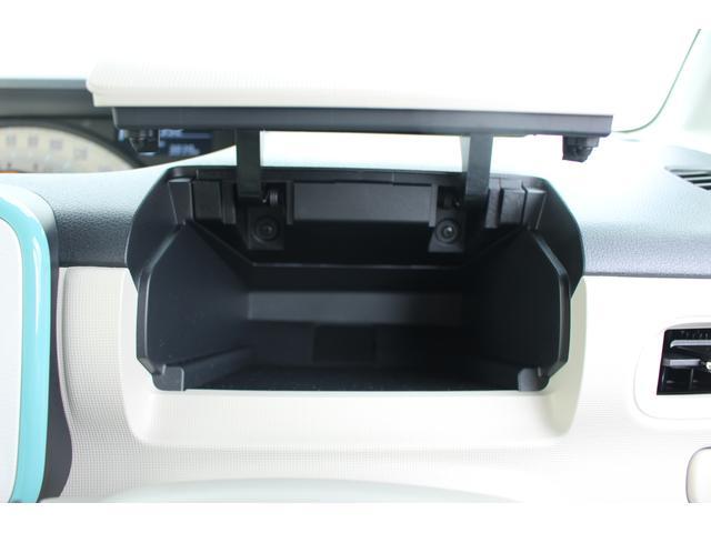 Xホワイトアクセントリミテッド SA3 LEDヘッドライト 衝突被害軽減ブレーキ 誤発進抑制制御機能 車線逸脱機能 オートハイビーム オートライト プッシュスタート 両側パワースライドドア LEDヘッドライト LEDフォグランプ CDデッキ キーフリーシステム(35枚目)