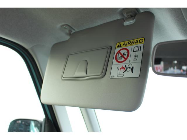 Xホワイトアクセントリミテッド SA3 LEDヘッドライト 衝突被害軽減ブレーキ 誤発進抑制制御機能 車線逸脱機能 オートハイビーム オートライト プッシュスタート 両側パワースライドドア LEDヘッドライト LEDフォグランプ CDデッキ キーフリーシステム(38枚目)