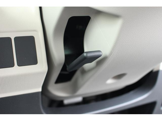 Xホワイトアクセントリミテッド SA3 LEDヘッドライト 衝突被害軽減ブレーキ 誤発進抑制制御機能 車線逸脱機能 オートハイビーム オートライト プッシュスタート 両側パワースライドドア LEDヘッドライト LEDフォグランプ CDデッキ キーフリーシステム(42枚目)