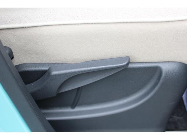 Xホワイトアクセントリミテッド SA3 LEDヘッドライト 衝突被害軽減ブレーキ 誤発進抑制制御機能 車線逸脱機能 オートハイビーム オートライト プッシュスタート 両側パワースライドドア LEDヘッドライト LEDフォグランプ CDデッキ キーフリーシステム(43枚目)