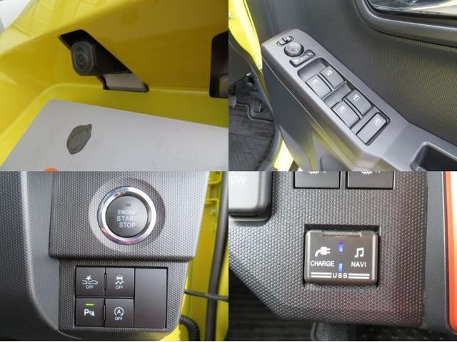 G スカイフィールトップ スマアシ キーフリー LEDヘッドライト LEDフォグランプ 地デジナビ(18枚目)