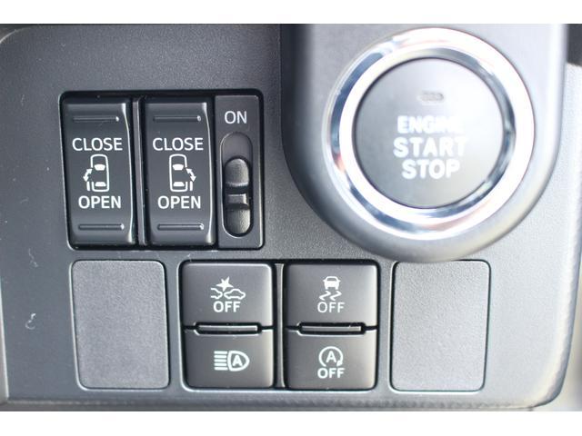 カスタムGターボSA3 純正地デジナビ バックカメラ 追突被害軽減ブレーキ スマアシ3 純正ナビ 地デジ DVD再生 Bluetooth対応 USB接続 スマートキー 両側電動スライドドア(8枚目)