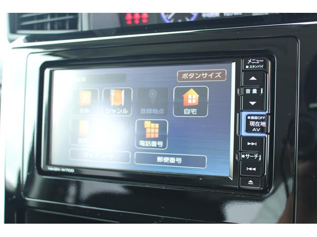 カスタムGターボSA3 純正地デジナビ バックカメラ 追突被害軽減ブレーキ スマアシ3 純正ナビ 地デジ DVD再生 Bluetooth対応 USB接続 スマートキー 両側電動スライドドア(33枚目)