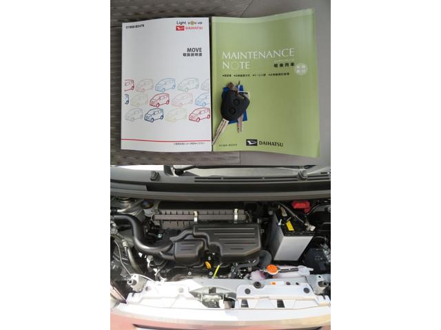 L SA3 キーレス エコアイドル スマアシ3 追突被害軽減ブレーキ スマアシ3 アップグレードパック付き車 キーレス エコアイドル(20枚目)