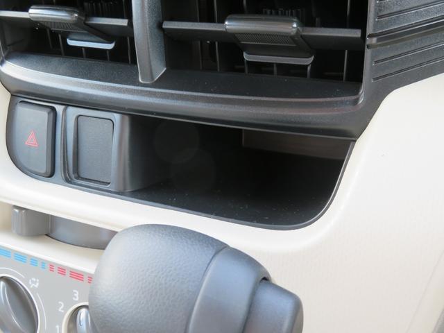 L SA3 キーレス エコアイドル スマアシ3 追突被害軽減ブレーキ スマアシ3 アップグレードパック付き車 キーレス エコアイドル(47枚目)