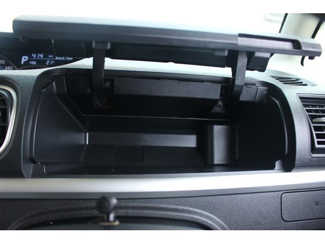 カスタムXトップエディションSA2 純正ナビ バックカメラ 追突被害軽減ブレーキ スマアシ2 スマートキー 純正ナビ 地デジ DVD再生 Bluetooth対応 バックカメラ 左側電動スライドドア(36枚目)