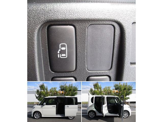カスタムRS フルセグナビ バックカメラ Bluetooth対応 DVD再生 ETC ターボ タイミングチェーン パワースライドドア HID キーフリーシステム アイドリングストップ オートエアコン(9枚目)