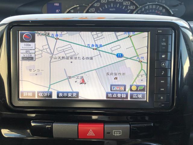 カスタムRS フルセグナビ バックカメラ Bluetooth対応 DVD再生 ETC ターボ タイミングチェーン パワースライドドア HID キーフリーシステム アイドリングストップ オートエアコン(15枚目)