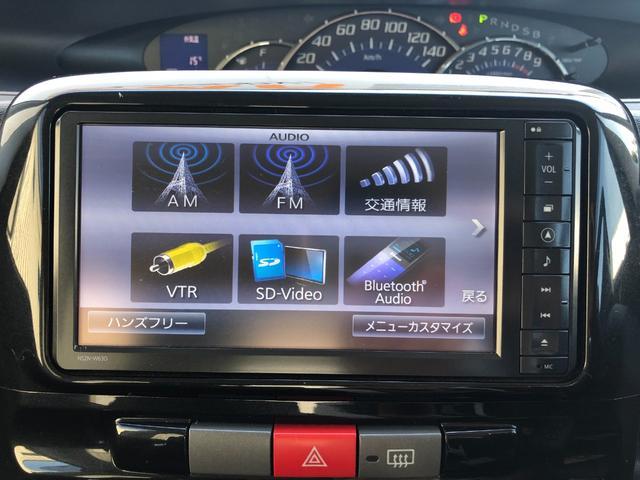 カスタムRS フルセグナビ バックカメラ Bluetooth対応 DVD再生 ETC ターボ タイミングチェーン パワースライドドア HID キーフリーシステム アイドリングストップ オートエアコン(52枚目)