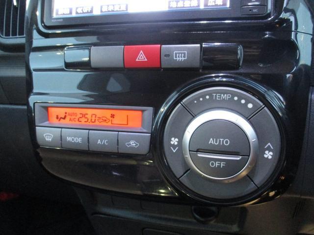 カスタムRS フルセグナビ バックカメラ Bluetooth対応 DVD再生 ETC ターボ タイミングチェーン パワースライドドア HID キーフリーシステム アイドリングストップ オートエアコン(55枚目)