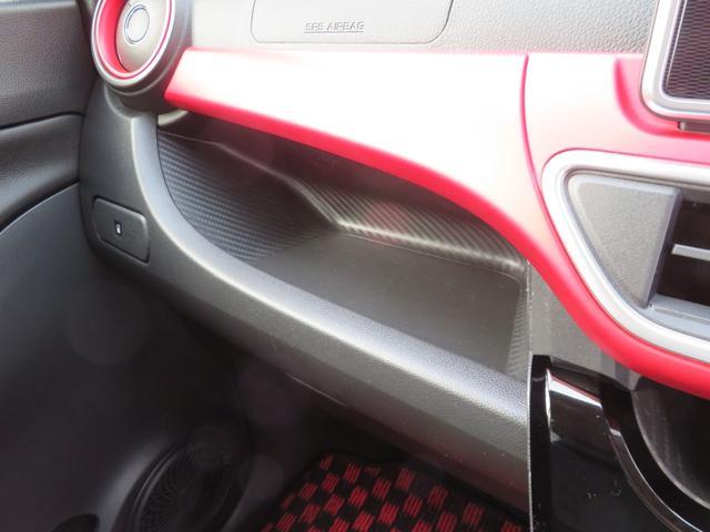 スポーツSAII ターボ車 LEDヘッドライト 地デジナビ バックカメラ キーフリー スマアシ(65枚目)