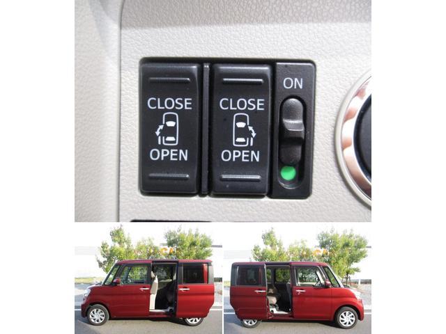 XリミテッドSAIII フルセグナビ パノラマモニター 衝突被害軽減ブレーキ エコアイドル 両側パワースライドドア LEDヘッドライト オートライト シートヒーター フルセグナビ Bluetooth対応 DVD再生 全周囲カメラ ステアリングスイッチ(10枚目)