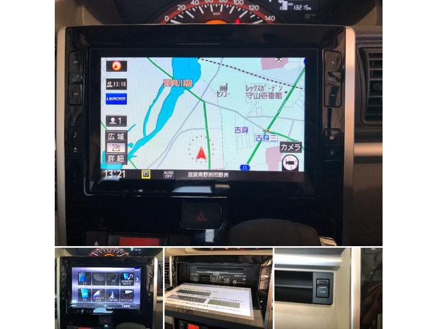 XリミテッドSAIII フルセグナビ パノラマモニター 衝突被害軽減ブレーキ エコアイドル 両側パワースライドドア LEDヘッドライト オートライト シートヒーター フルセグナビ Bluetooth対応 DVD再生 全周囲カメラ ステアリングスイッチ(14枚目)