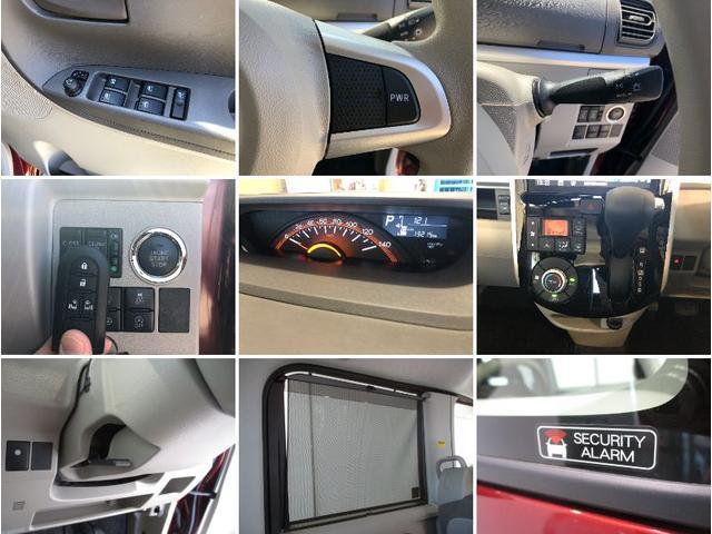 XリミテッドSAIII フルセグナビ パノラマモニター 衝突被害軽減ブレーキ エコアイドル 両側パワースライドドア LEDヘッドライト オートライト シートヒーター フルセグナビ Bluetooth対応 DVD再生 全周囲カメラ ステアリングスイッチ(19枚目)