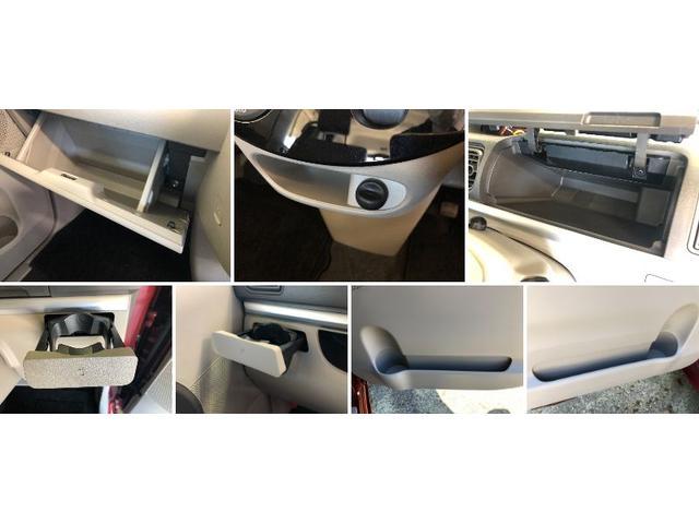 XリミテッドSAIII フルセグナビ パノラマモニター 衝突被害軽減ブレーキ エコアイドル 両側パワースライドドア LEDヘッドライト オートライト シートヒーター フルセグナビ Bluetooth対応 DVD再生 全周囲カメラ ステアリングスイッチ(20枚目)